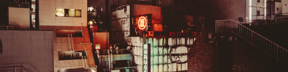 ARCHIVED INSTANCES OF URBAN SURVIVAL